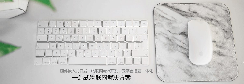 深圳一站式物联网解决方案,物联网方案开发公司